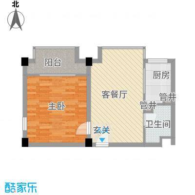 花生糖公馆62.00㎡第一期1、2号楼标准层F户型2室2厅2卫