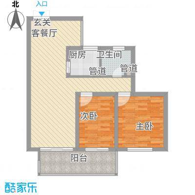 宝业桐城绿苑81.00㎡4#F户型2室2厅1卫1厨