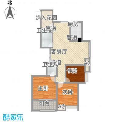 宝业桐城绿苑128.00㎡3#A户型3室2厅2卫1厨