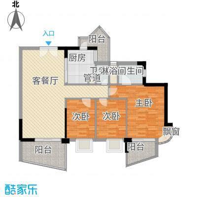 绿景华庭118.00㎡户型3室