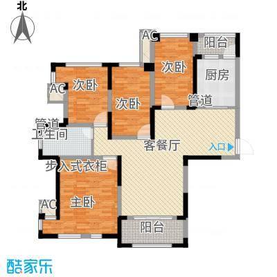 华邦光明世家116.00㎡12#楼B1户型4室2厅1卫1厨