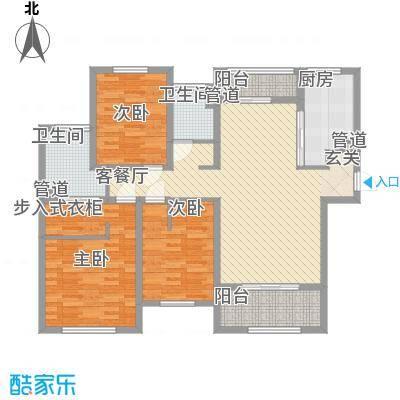 金典名筑户型3室