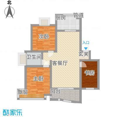 金典名筑17.00㎡3户型3室2厅2卫1厨