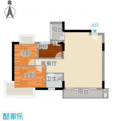 石竹苑85.00㎡户型3室