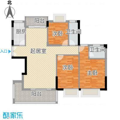 帝景蓝湾124.00㎡户型3室2厅2卫1厨