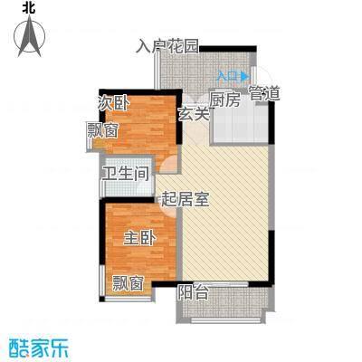 富贵门花园2居户型2室1厅1卫1厨