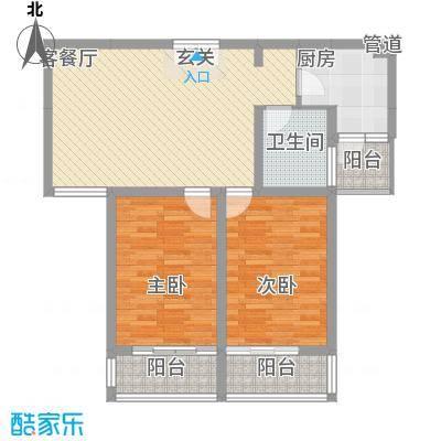 海关宿舍户型2室2厅1卫1厨
