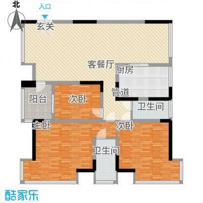 香山人家135.00㎡02户型3室2厅2卫1厨
