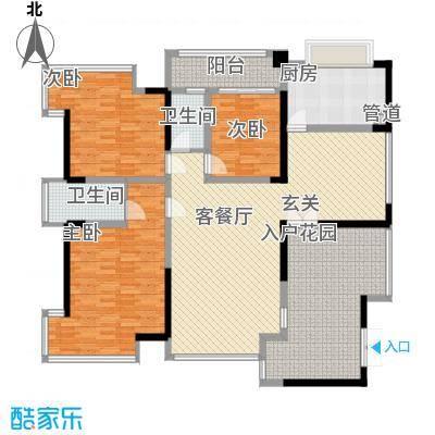 香山人家143.00㎡01户型3室2厅2卫1厨