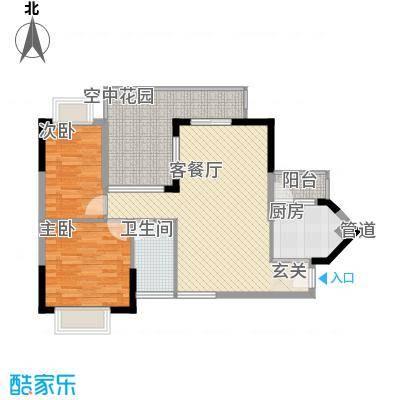 城市主场2栋1单元06单位户型2室2厅1卫