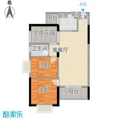 城市主场8.60㎡1栋04单位户型2室2厅1卫