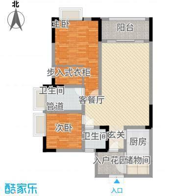 重庆佳程广场111.00㎡一期高层所有楼栋标准层A3户型2室2厅2卫1厨