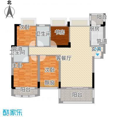 雍景家园128.00㎡标准层E1户型4室2厅2卫1厨