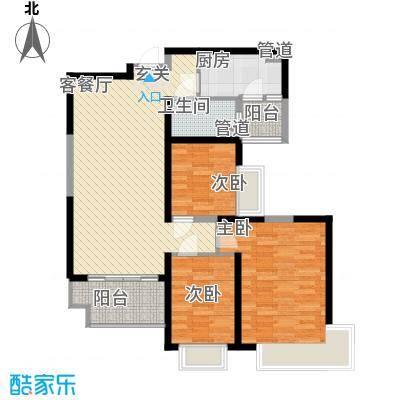 恒大绿洲114.00㎡雅室舒居户型3室2厅1卫1厨