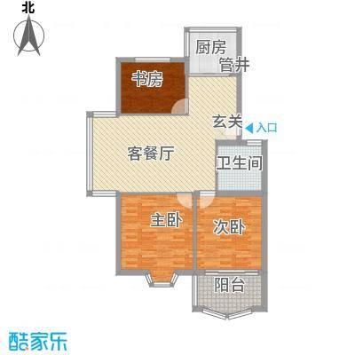 怡江春色5.00㎡A户型3室2厅1卫1厨