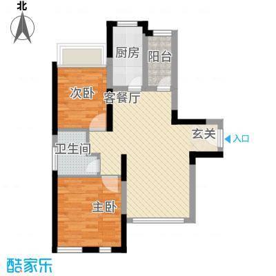 香缤雅苑7.00㎡5、6栋标准层1单元032单元06户型2室2厅1卫1厨