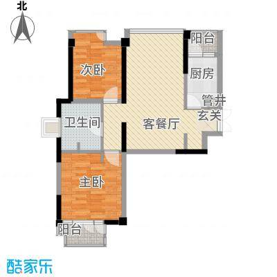 世纪东方商业广场88.60㎡8806户型2室2厅1卫1厨