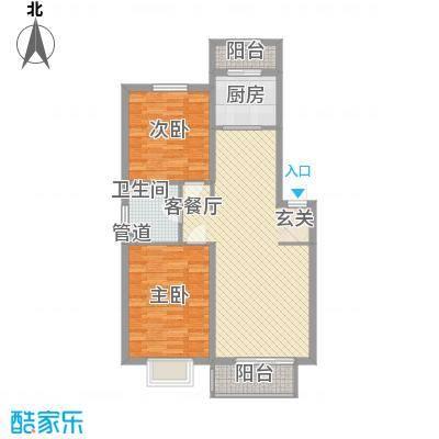 彩虹新村户型2室2厅1卫1厨