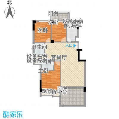 碧海蓝天116.51㎡C1型户型3室2厅2卫1厨