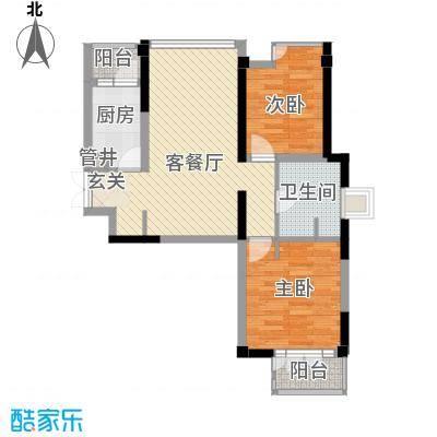 世纪东方商业广场87.30㎡户型2室2厅1卫1厨
