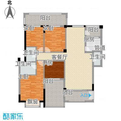 碧海蓝天146.52㎡G3'型户型4室2厅2卫1厨