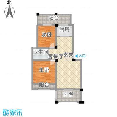大洲城市花园173户型2室2厅1卫1厨