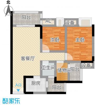 泽瑞琥珀天成一期1/2/3号楼标准层B3户型