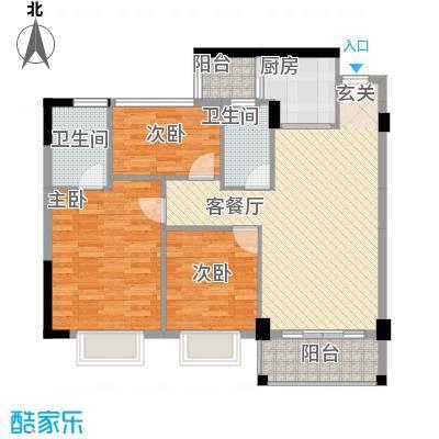 新雅名轩01户型2室2厅2卫1厨