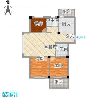 金海嘉园112.00㎡C户型3室2厅2卫1厨