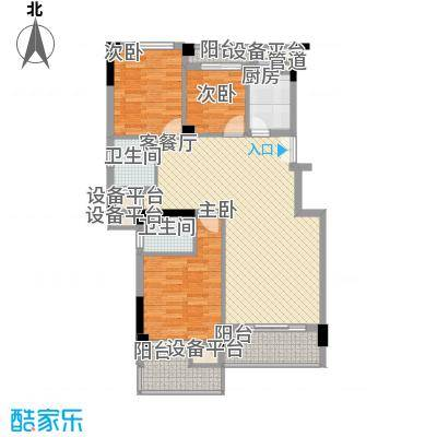碧海蓝天116.41㎡C3户型3室2厅2卫1厨