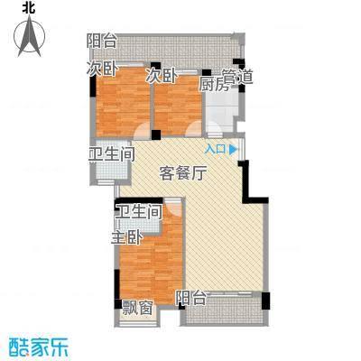 碧海蓝天116.50㎡C2型户型3室2厅2卫1厨