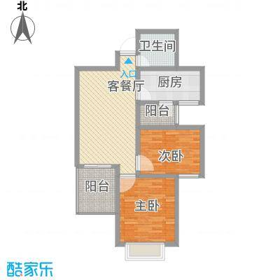 中环国际城南区10号楼C户型