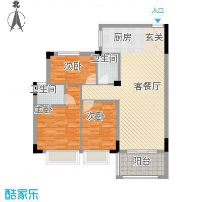 盈彩美地C2型标准层户型3室2厅1卫1厨