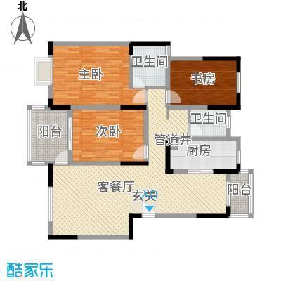 国信金邸世家131.00㎡D户型3室2厅2卫1厨
