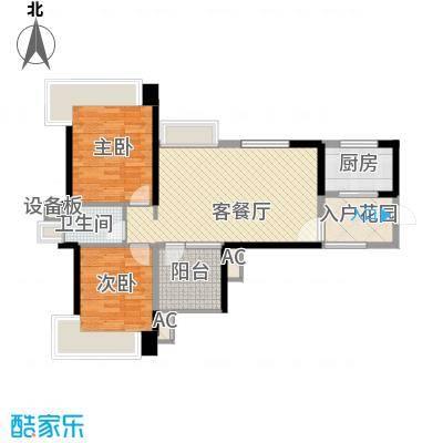 雅居乐御景名门御景名门12345栋03、06单位户型2室2厅1卫1厨