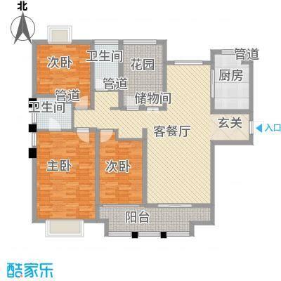 国贸花园3居户型3室2厅2卫1厨