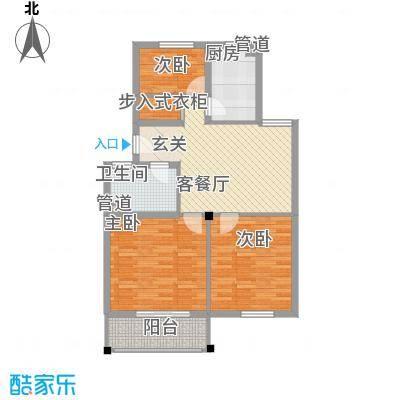 维科半山佳园E2户型3室2厅1卫