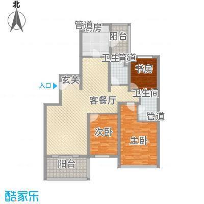 凌海名庭164.00㎡户型3室