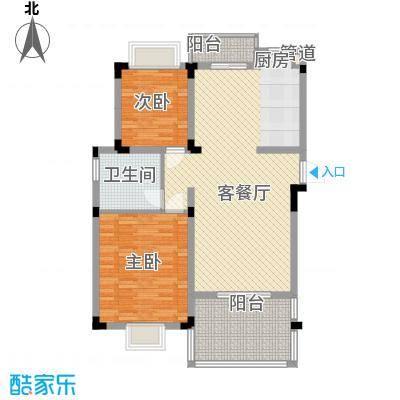 名门世家户型2室