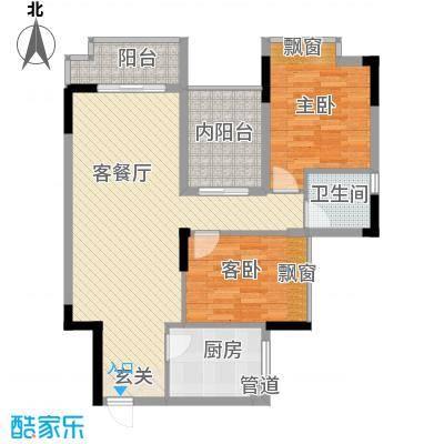 杰座8.80㎡户型2室2厅2卫
