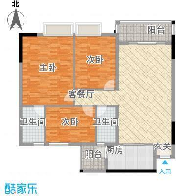 宏晴轩158.00㎡户型3室2厅2卫1厨