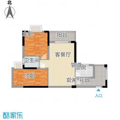 澳景湾84.44㎡1栋3~14层户型
