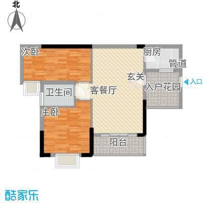 澳景湾83.13㎡1栋3~14层户型