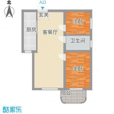 兴旺广场2居户型2室2厅1卫1厨