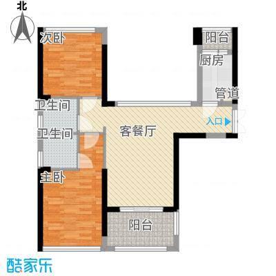 联佳大厦户型2室