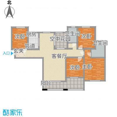 兴旺广场4居户型4室2厅2卫1厨