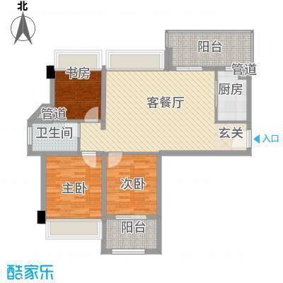 建发花园户型2室2厅1卫1厨