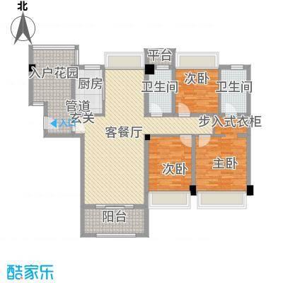建发花园户型3室2厅2卫1厨