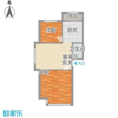 假日・双星楼台34户型2室2厅1卫1厨