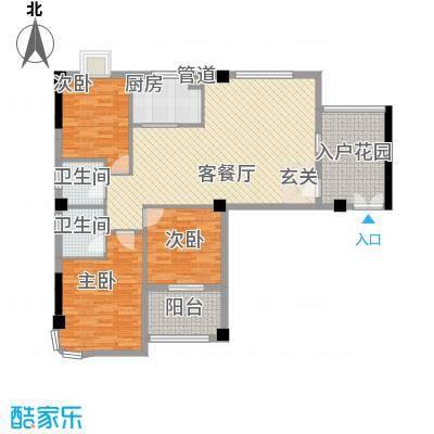 康城芳邻12.80㎡6#楼G户型3室2厅2卫1厨